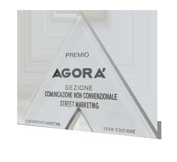 agora_street